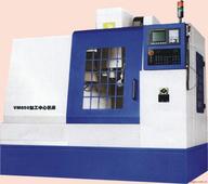 BP-VM850型數控加工中心