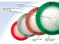 注射式滤膜(针头滤器)