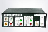 nA 級電流放大器