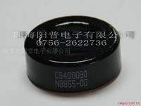 CS078060韩国CSC铁硅铝磁环