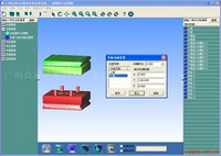 模具仿真软件、模具教具及其教学设备