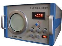 DF-8型電子衍射儀