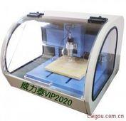 线路板雕刻机 PCB雕刻机 VIP2020