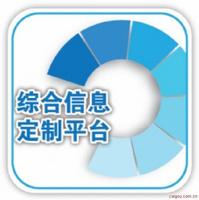 《远恒教育信息化服务平台》