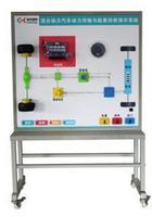 AH-并联式混合动力汽车运行状态与能量回收系统演示装置