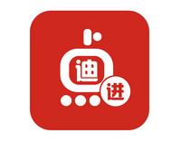 迪进智能考勤系统业务平台软件(定制)