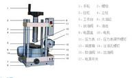 电动压片机 粉末压片机