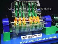 离心式压缩机模型