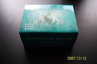 组织因子抑制物 试剂盒