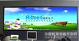 瑞屏电子无物理缝隙1080P高清晰DLP无拼接大屏幕