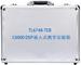 DICE-TL6748-TEB C6000 DSP嵌入式教学实验箱