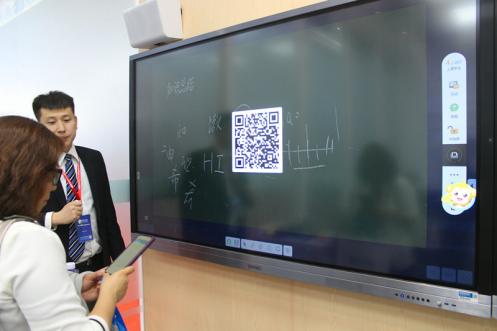 希沃易课堂为教育信息化建设注入新生力量