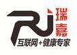 杭州瑞佳科技有限公司