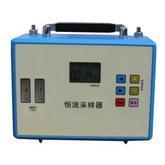 雙氣路恒流大氣采樣器HAD-500H