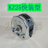 蠕动泵泵头KZ25快装型蠕动泵泵头
