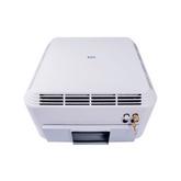 EBC英宝纯教室空气环境机(无温控型),新风功能、空气净化功能、空气杀菌功能一体化产品