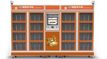 金種子---微型圖書館