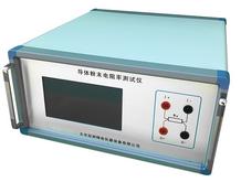 粉体电阻率测定仪