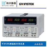 Gwinstek固纬 3通道30V/3A可调线性 直流 稳压 维修 电源 GPS-3303C