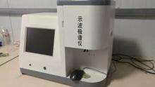 恒奧德儀器(綜合)型示波極譜儀配件型號:HAD-JP900