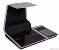 賽數zeta自助式數碼掃描復印系統(自助式書刊掃描儀)
