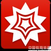 Mathematica 12 高級數學及符號運算軟件【教育行業合作伙伴】