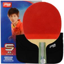 红双喜【DHS】双面长反胶 乒乓球拍乒乓板R5007 单只装