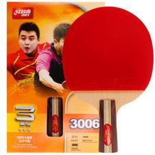 红双喜【DHS】乒乓球拍R系列三星乒乓球拍3星乒乓球兵乓球拍成品拍 R3006单只装