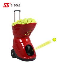 【斯波阿斯】4015-红色 网球训练器材 斯波阿斯S4015智能网球发球机单人练习器 网球训练