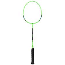【尤尼克斯】B4000 青柠绿 尤尼克斯YONEX 羽毛球拍单拍