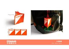 华瑞健定向定制专品 小点标旗 定向越野运动纪念品 随身携带