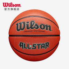 威尔胜(Wilson) PU材质7号成人室内外通用PERFORMANCE ALL STAR篮球WTB6300IB07CN