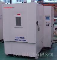 高低温低气压试验箱 海拔高度测试箱