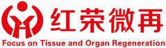 红荣微再(上海)生物工程技术有限公司
