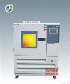重庆宏展低温恒温恒湿试验箱,低温恒温恒湿试验箱,低温恒温恒湿试验箱产品特点
