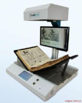Bookeye德国博爱4自动书刊扫描仪