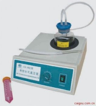GL-802A微型台式真空泵厂家1