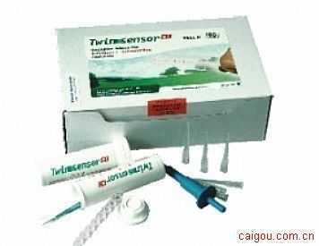 人大疱性类天疱疮抗体Elisa试剂盒,BP试剂盒