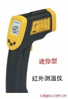 精密型红外测温仪 红外测温仪