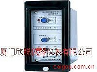 DLJ-101漏电继电器