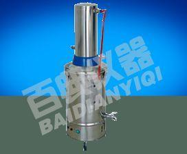 上海10升自动断水型不锈钢电热蒸馏水器