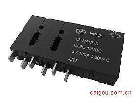 价格磁保持继电器L0045240