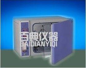 百典二氧化碳培养箱HH.CP-01W(160L),不锈钢镜面