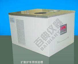 上海百典专业生产配套型恒温槽,扩散炉专用恒温槽
