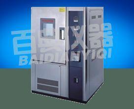 优质恒温恒湿试验箱厂家,可程式恒温恒湿试验箱
