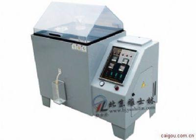 盐雾试验机价格 盐雾试验箱资料-北京盐雾腐蚀试验箱厂家直销