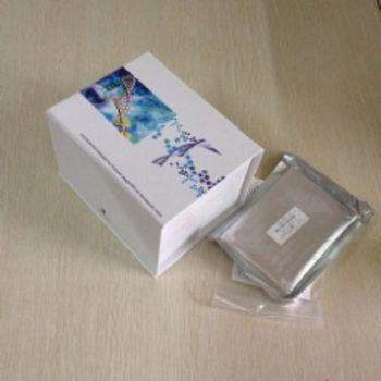 组氨酸丰富钙结合蛋白(HRC)检测试剂盒(酶联免疫吸附试验法)