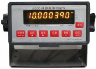 精密电流表 皮安表 纳安表 微安表