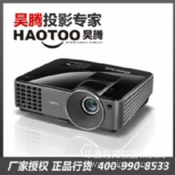 上海明基投影机总代/上海BENQ投影机专卖