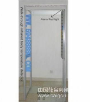 红外线体温测温仪/门式红外线人体温度探测器(14个探头,德国探头) 型号:FYU/AWT-33PC